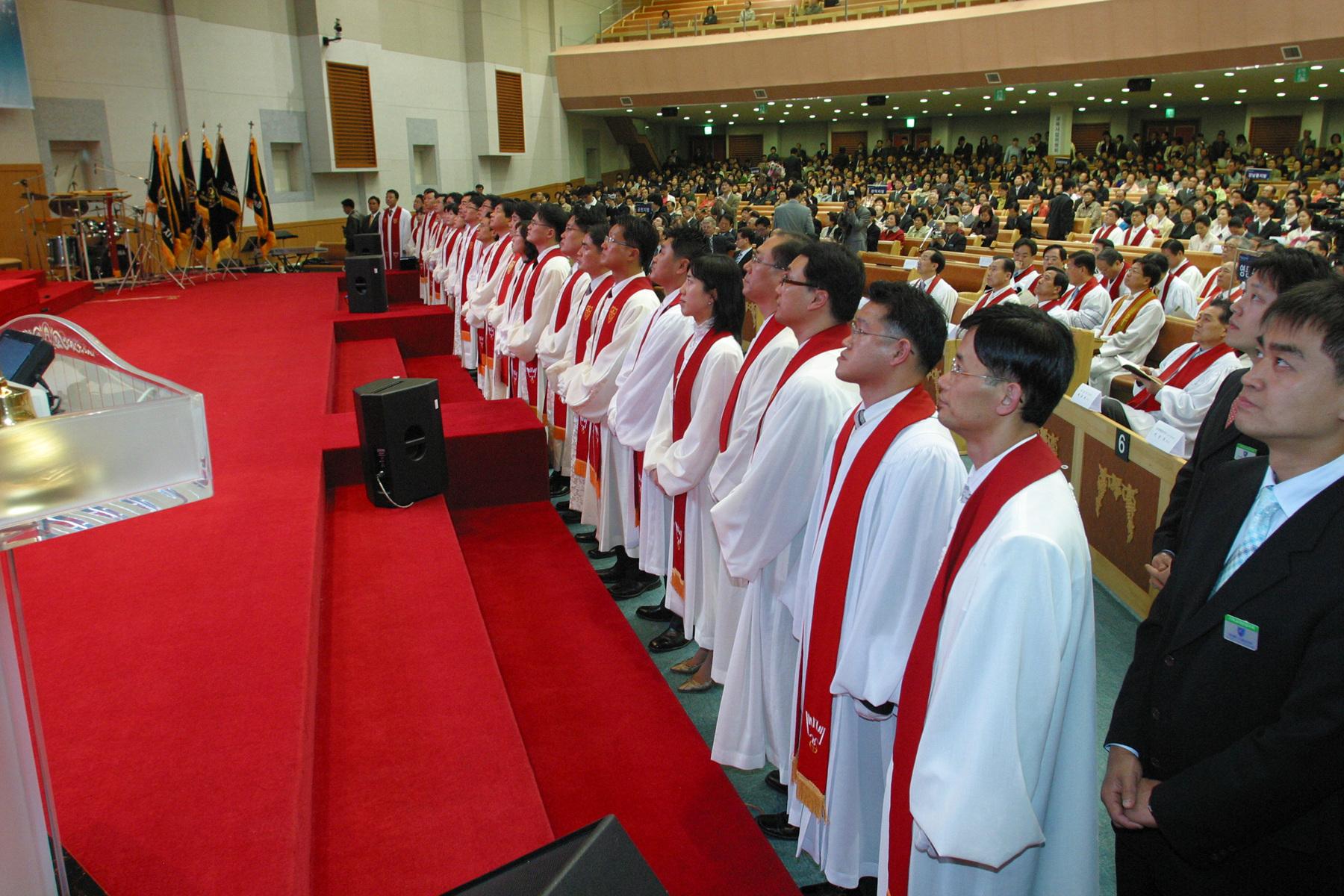2007년 서울 남연회 목사안수식