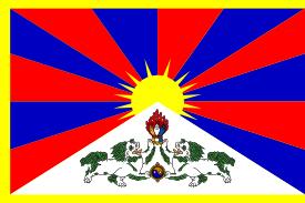 1912년에 달라이 라마 13세가 제정한 티베트의 기이다. 현재는 티베트망명정부가 국기로서 사용하고 있으므로, 중국은