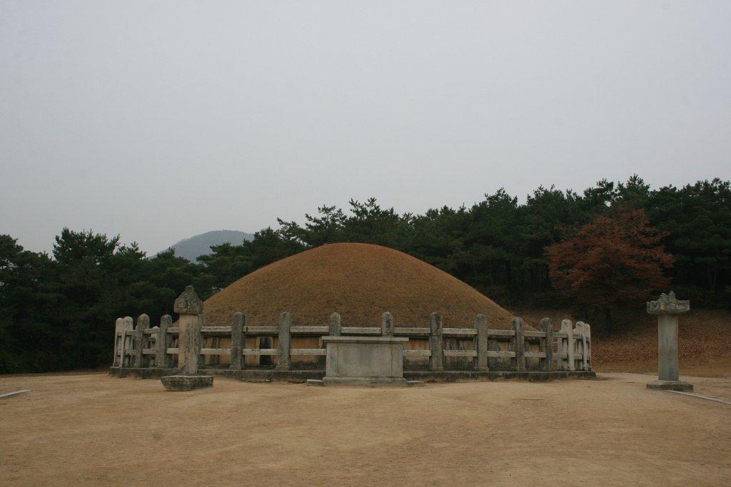 김유신의 묘