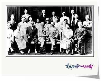 독립협회 임원들
