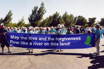 2004년 개최된 예루살렘 평화대행진