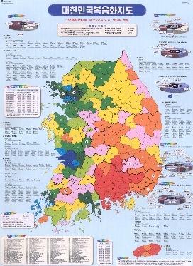 대한민국복음화지도 2000
