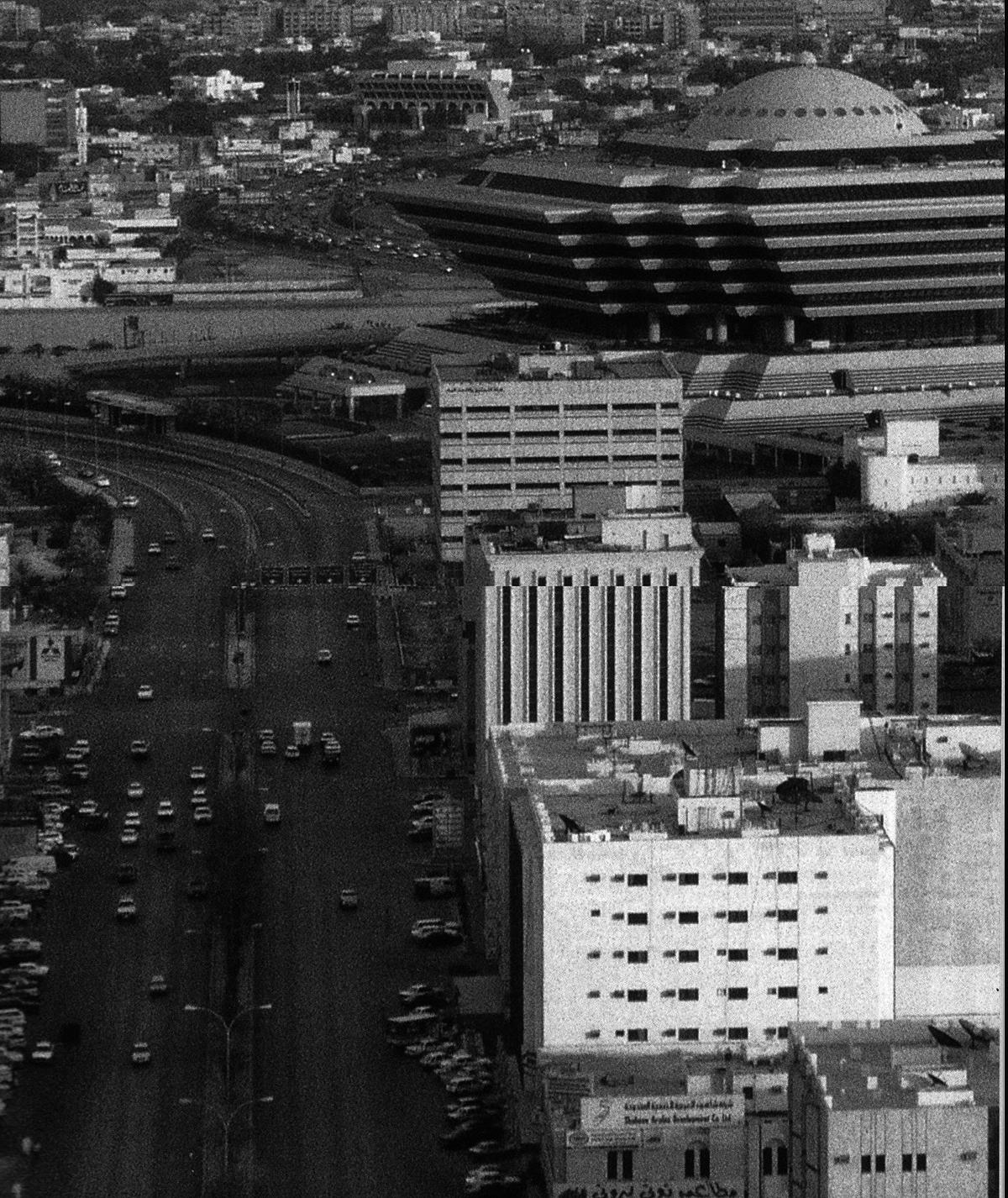 사우디 내무부 건물